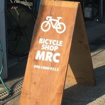 Bicycleshop MRC